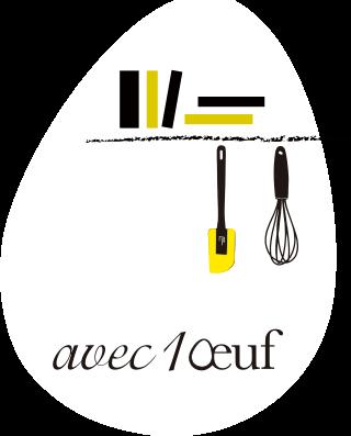 フランス語のおいしい本屋 avec 1 oeuf